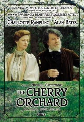 The Cherry Orchard (2000)
