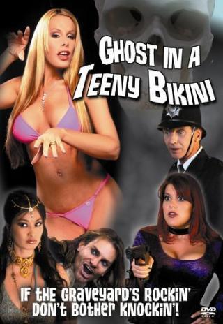 Ghost in a Teeny Bikini (2006)