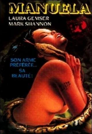 Unleashed Perversions of Emanuelle (1983)