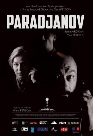 Paradjanov (2013)