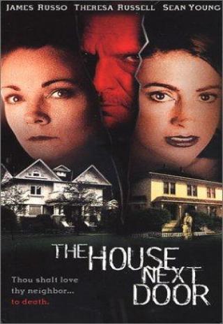The House Next Door (2002)