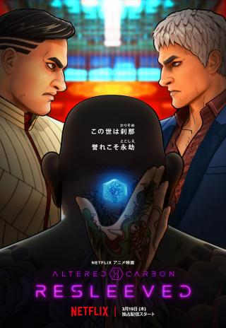 Poster Altered Carbon: Resleeved