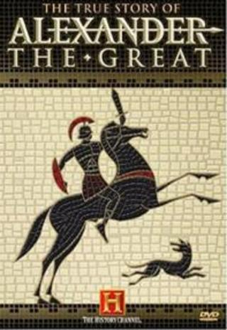 The True Story of Alexander the Great (2005)