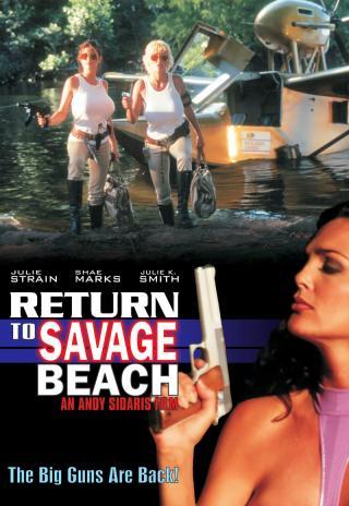 Poster L.E.T.H.A.L. Ladies: Return to Savage Beach