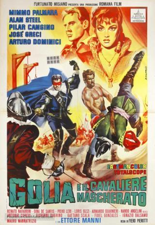 Golia e il cavaliere mascherato (1963)