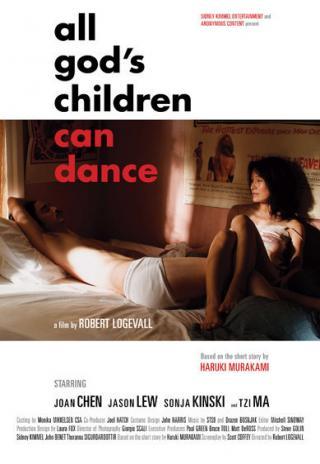 All God's Children Can Dance (2008)