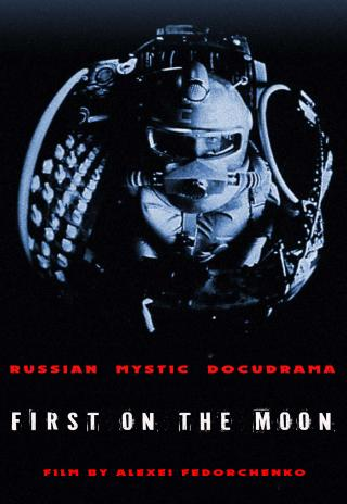 First on the Moon (2005)