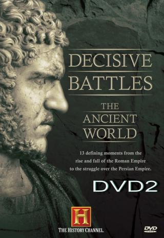 Decisive Battles (2004)