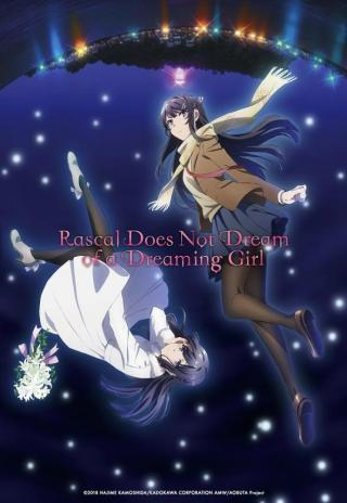 Poster Rascal Does Not Dream of Bunny Girl Senpai The Movie
