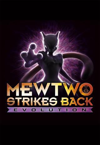 Poster Pokémon: Mewtwo Strikes Back - Evolution