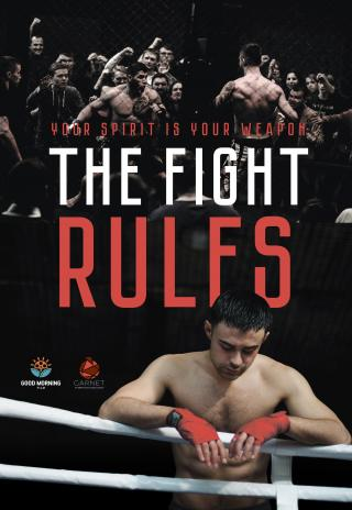 The Fight Rules (2017)