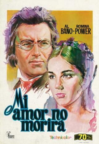Symphony Of Love (1970)