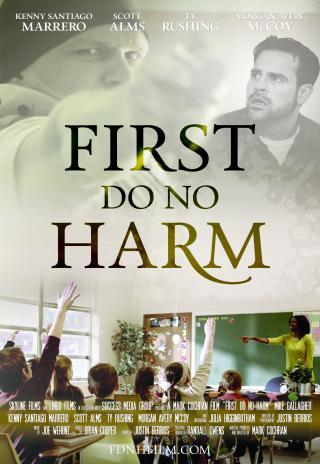 First, Do No Harm (2014)