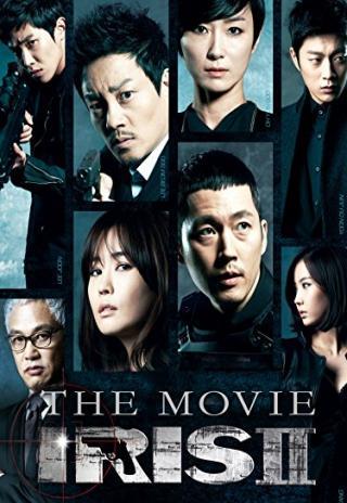 Poster Iris 2: The Movie