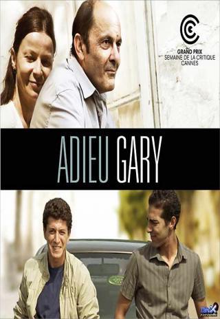Goodbye Gary Cooper (2009)