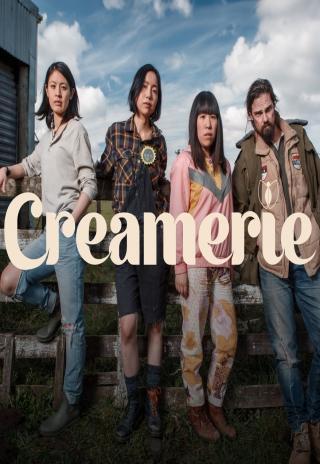 Creamerie (2021)