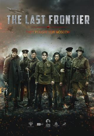 Poster The Last Frontier
