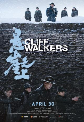 Poster Cliff Walkers