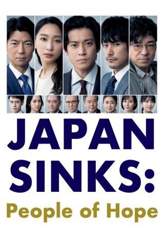 Poster Japan Sinks: People of Hope