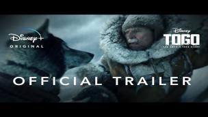 Trailer Togo