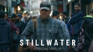 Trailer Stillwater